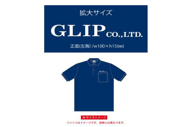 実績事例1036:不動産会社様のオリジナルポロシャツデザイン例