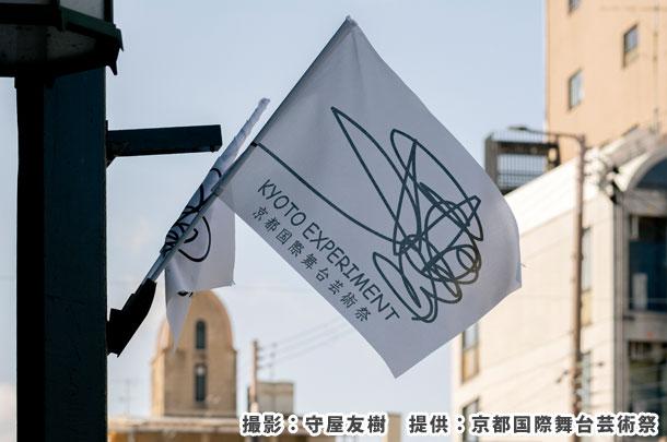 実績事例1093:芸術祭のオリジナル手旗 使用風景