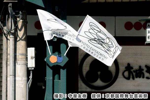実績事例1093:芸術祭のオリジナル手旗 使用風景2