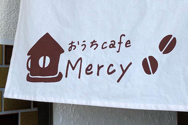 実績事例1124:お家カフェ様の店舗装飾用オリジナル店頭のれん 活用風景2